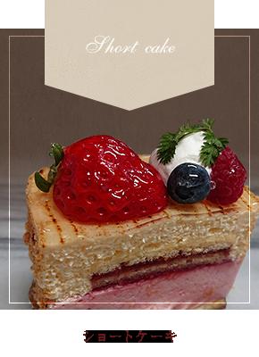 half_bnr_short_cake